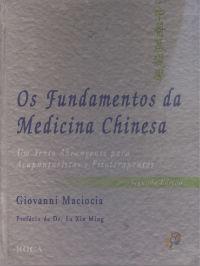 Foto de capa do livro Fundamentos da Medicina Chinesa de Giovani Maciocia, segunda edição, editora Roca.